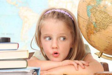 Воспитание и развитие ребенка