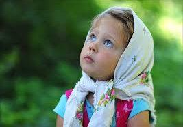 Православное воспитание детей. Принципы.