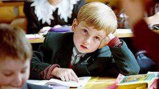 Психология детей школьного возраста. Особенности.